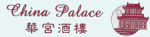 Logo China Palace