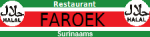 Logo Surinaams restaurant Faroek